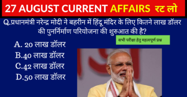 27 AUGUST 2019 CURRENT AFFAIRS