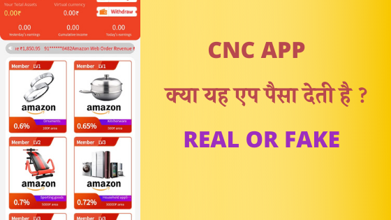 cnc App