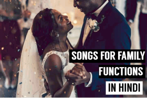 songs-for-family-functions-in-hindi